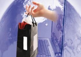 Каталог франшиз интернет-магазинов