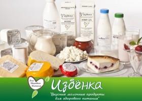 Как открыть франшизу магазинов молочных продуктов «Избенка»