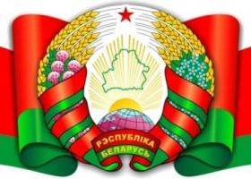 Идеи для бизнеса с нуля в Беларуси
