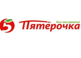Как открыть франшизу супермаркета «Пятёрочка» (личный опыт)