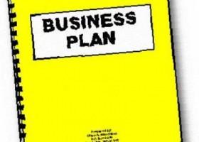 Пример презентации бизнес плана