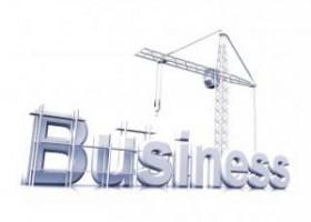Готовый бизнес-план для бизнес центра — примеры