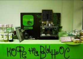 Как открыть франшизу кофейни «Кофе с собой» (личный опыт)