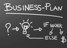 Образцы готовых бизнес-планов