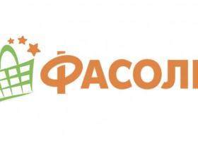Как открыть франшиза продуктового магазина «Фасоль»