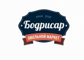 Пример как открыть франшизу пивного магазина «Бодрисар»