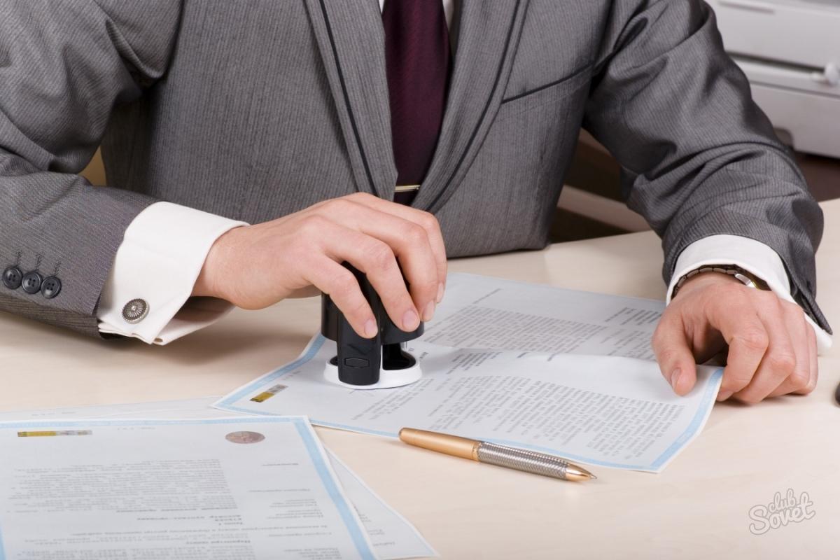 Вы берете обязательства с клиента?