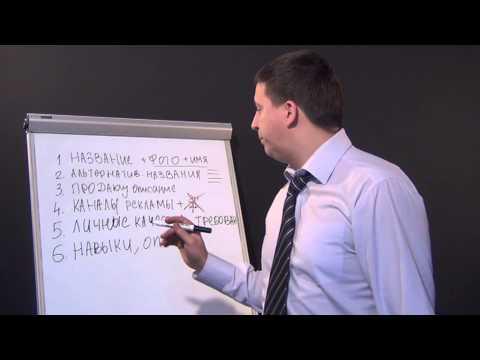 Должностная инструкция - как составить